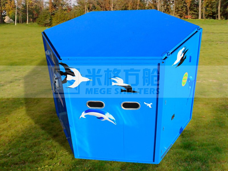 toilet shipping buy shipping container home pool MEGE Brand company