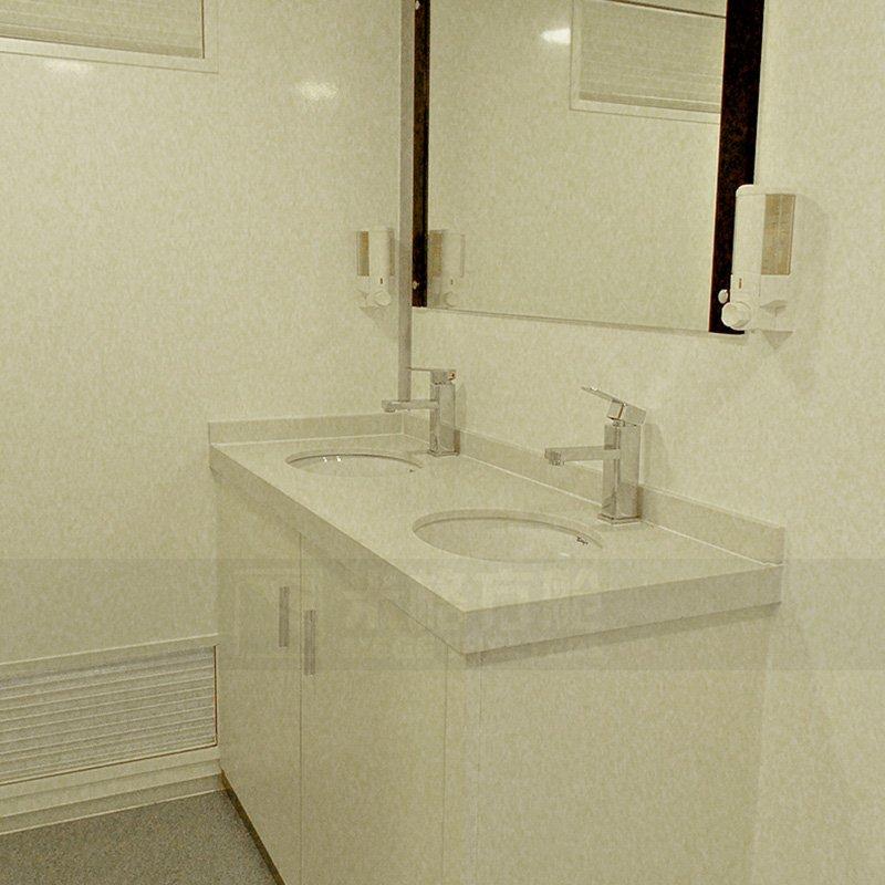 Trailer Toilet