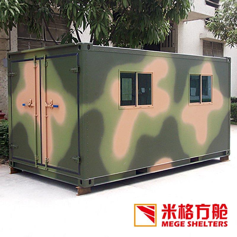 MEGE Military shelter Shelter image2