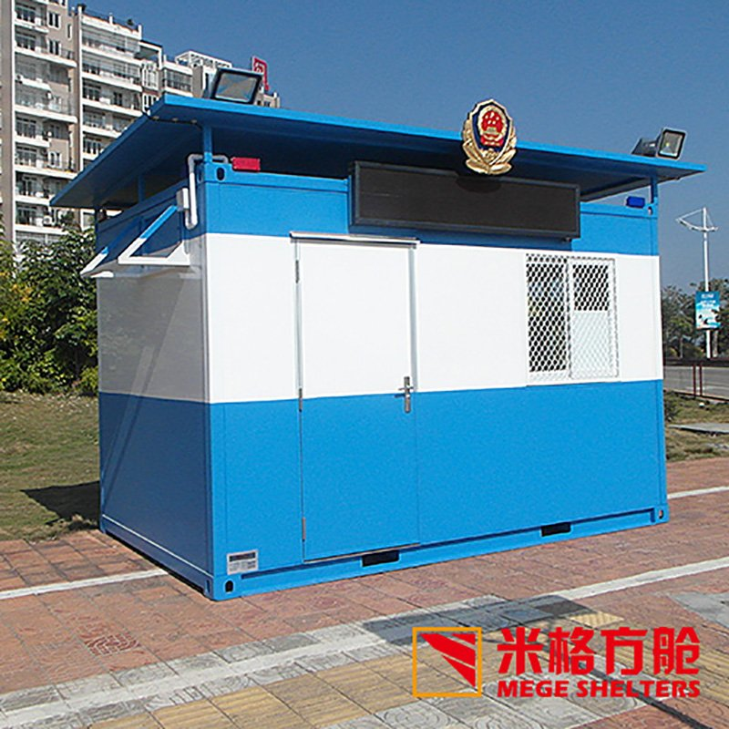 Police Work Station / Container Portable Office