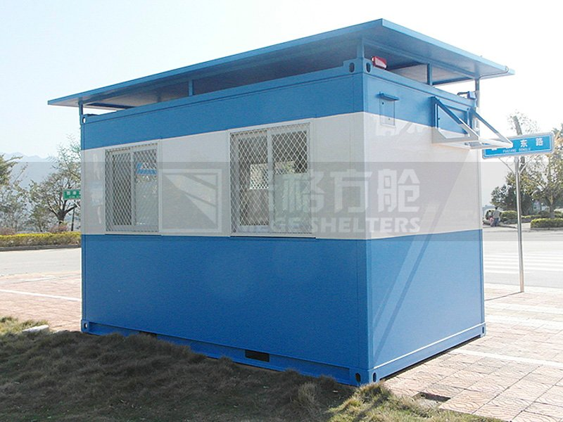 house buy shipping container pool gas MEGE company
