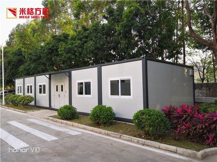Yishengbai Factory