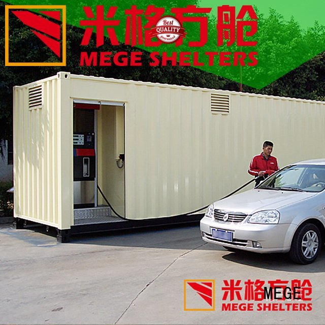 MEGE police coffee houses out of shipping containers toilet container