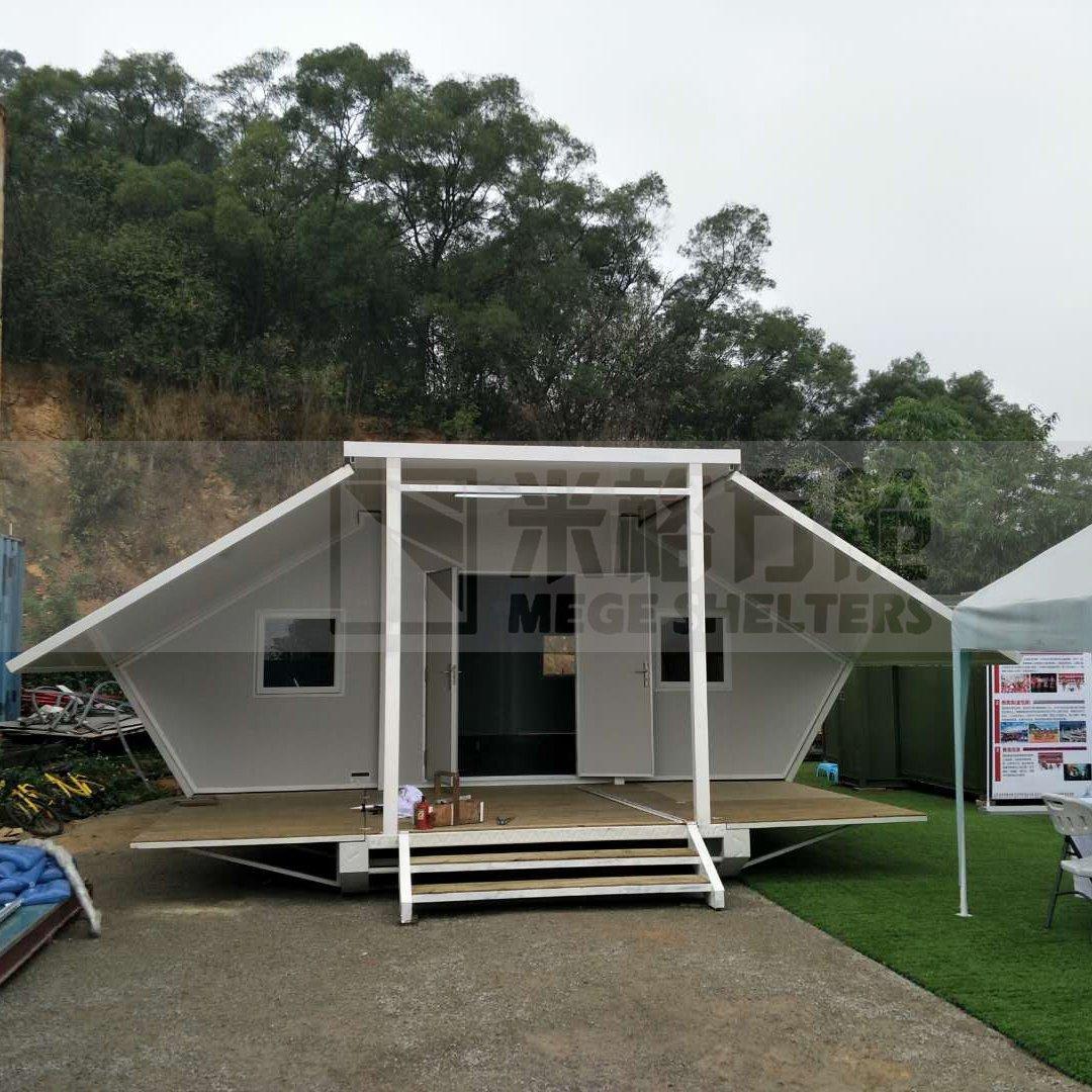 Mege Safari container  houses