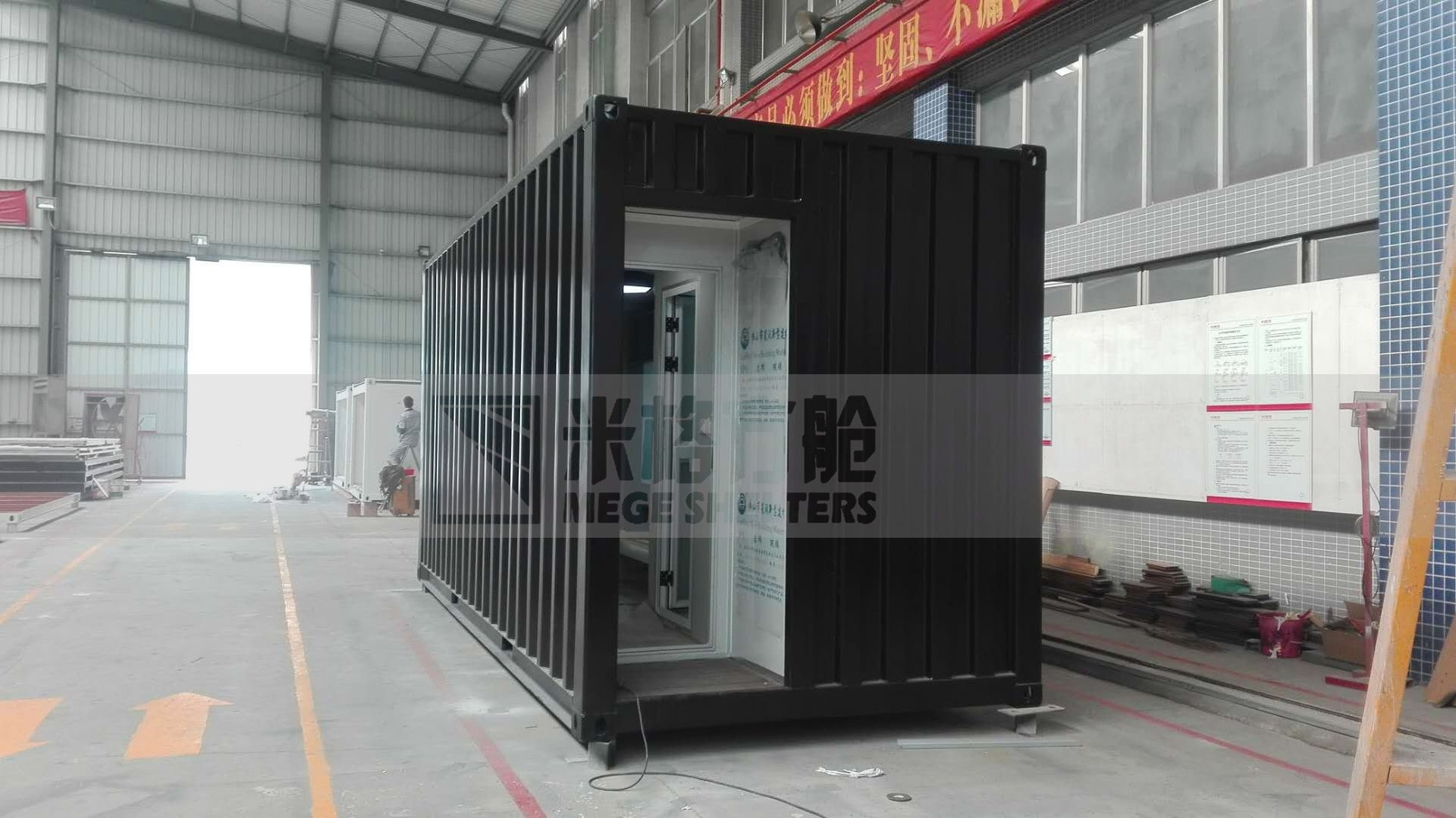 MEGE Well Container House