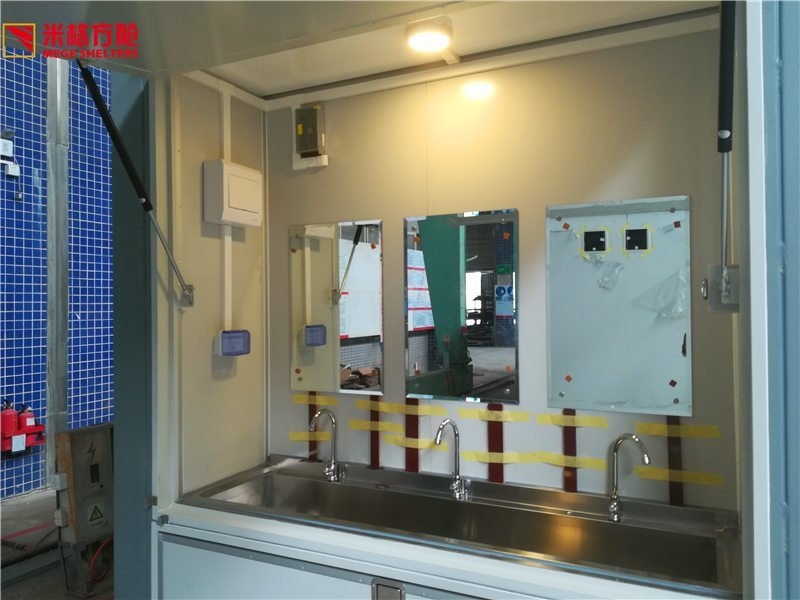 container toilet washroom