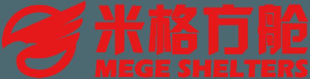 Logo | MEGE