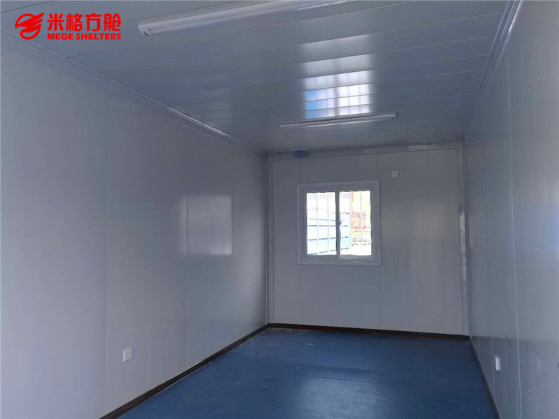 Mege Flat Pack container house