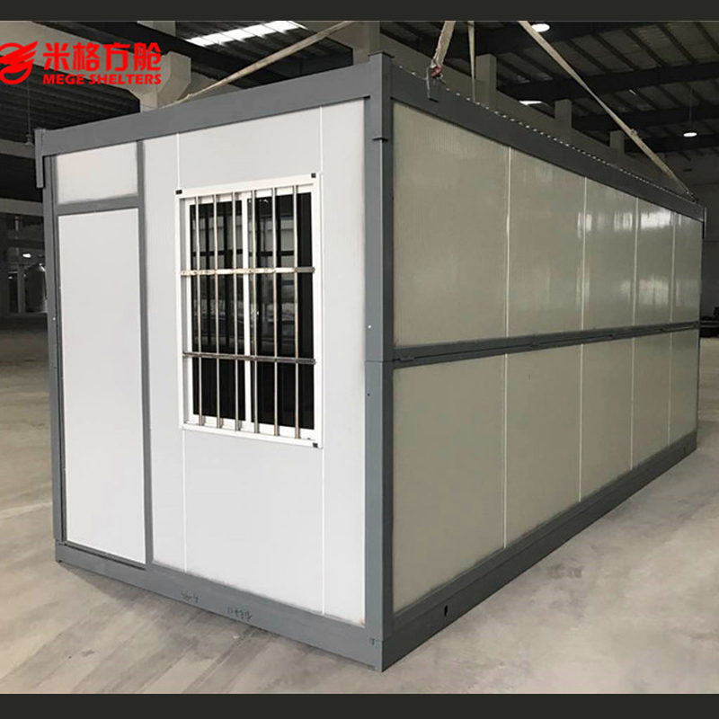 MEGE Pack Folding Container House