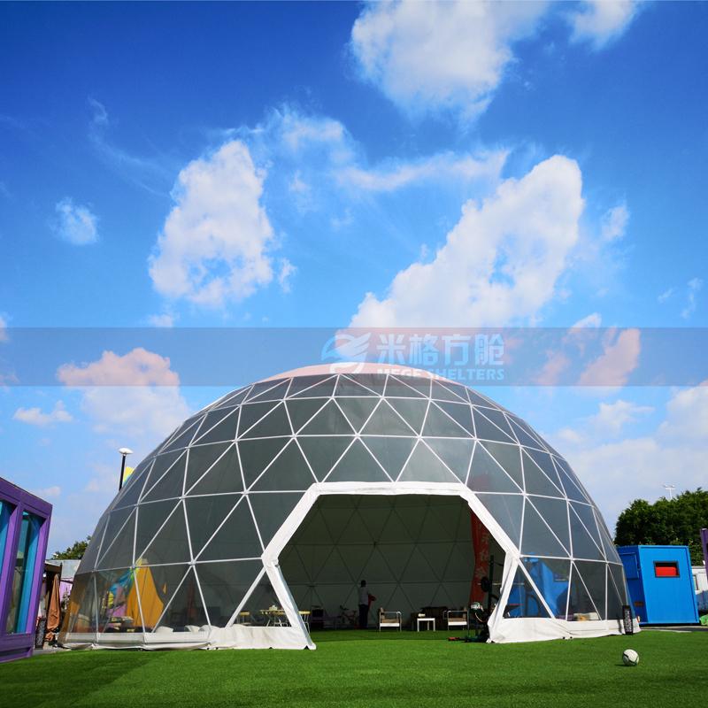 MEGE Spherical Tent