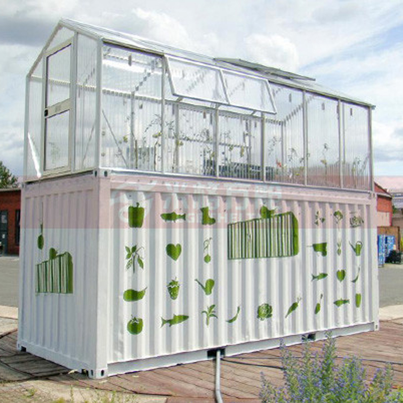 Mege Aquaponic Container