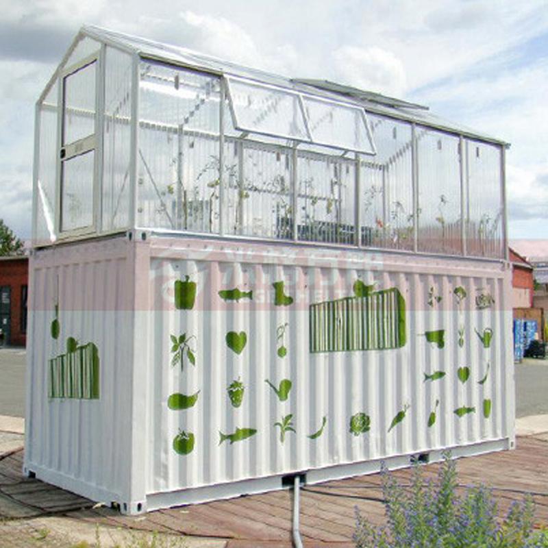 Mege Aquaponic Container