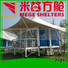 mege mary shipping MEGE Brand buy shipping container home supplier