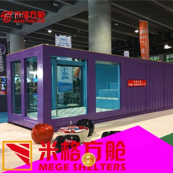 buy shipping container pool toilet Bulk Buy clothing MEGE