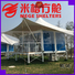 bar gel shipping container homes MEGE manufacture