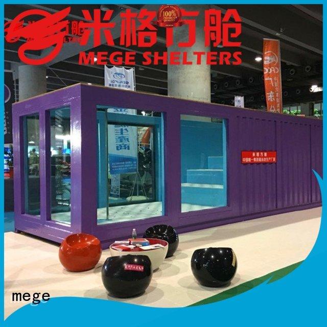 MEGE Brand